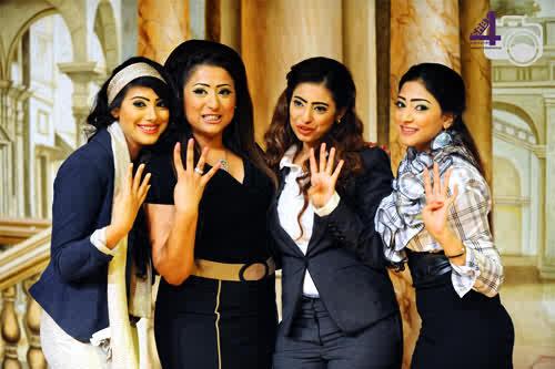 بنات سبت مع والدهم ووالدتهم شبكة الدراما والمسرح الكويتية الخليجية