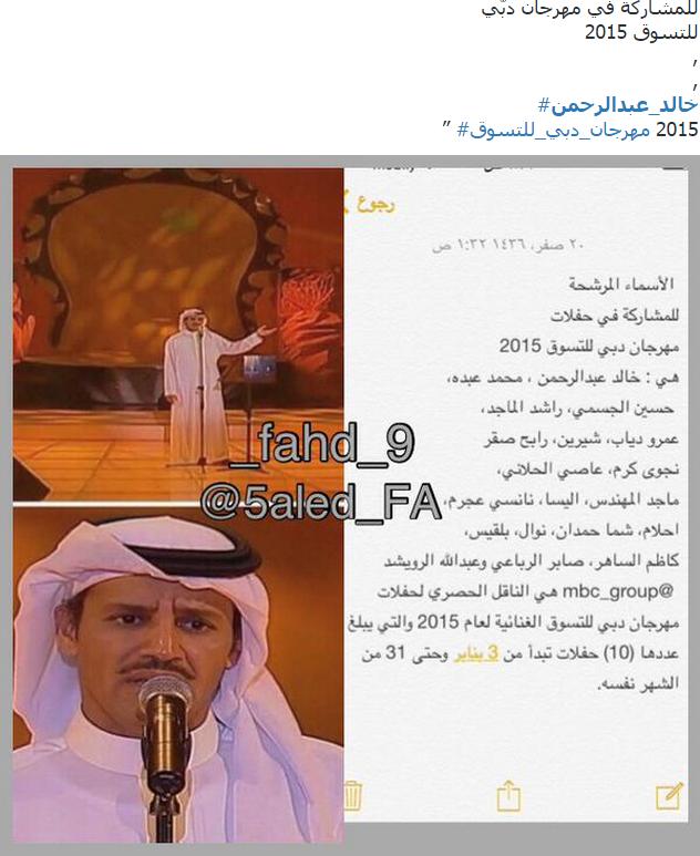 اخبار جديده خالد 14183867852.png