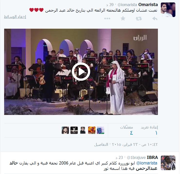 خالدية عبداوية التويتر 14248918821.png